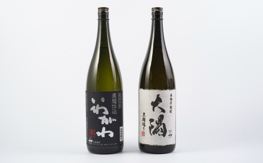 2-A‐148 曽於市の焼酎 おすすめ2本セット
